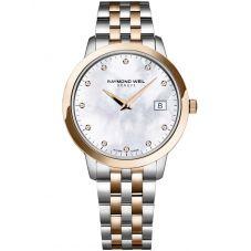 Raymond Weil Ladies Toccata Diamond Bracelet Watch 5388-SP5-97081