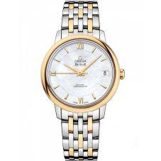 Omega Mens De Ville Prestige Bracelet Watch 424.20.37.20.02.002