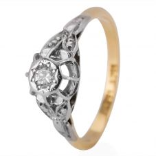 Second Hand Diamond Solitaire Ring 4111057
