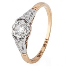 Second Hand Diamond Ring 4111367