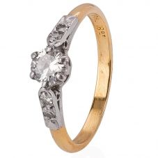 Second Hand Diamond Single Stone Ring 4111493