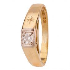 Second Hand 18ct Yellow Gold Single Stone Diamond Ring 4111862