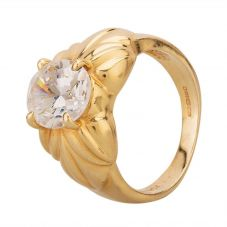 Second Hand 14ct Yellow Gold Cubic Zirconia Ring LOT884(1/16)