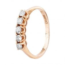Second Hand 14ct Yellow Gold Diamond Five Stone Ring 4311067