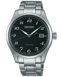 Seiko Mens Presage Automatic Black Bracelet Watch SPB037J1