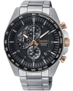 Seiko Mens Discover More Chronograph Black Bracelet Watch SSB323P1