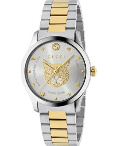Gucci Unisex G-Timeless Two Colour Mystic Cat Motif Bracelet Watch YA1264074