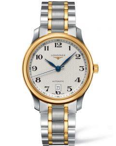 Longines Mens Master Silver Dial Two Colour Bracelet Watch L26285787