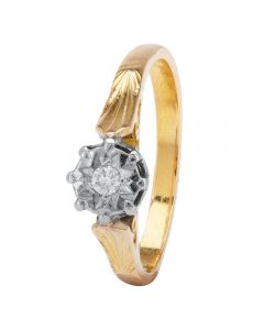 Second Hand 18ct Yellow Gold Illusion Diamond Ring