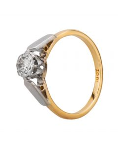 Second Hand Yellow Gold Diamond Solitaire Ring D0511711(453)