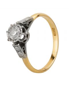Second Hand 18ct Yellow Gold 0.25ct Diamond Solitaire Ring