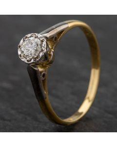 Second Hand 14ct Yellow Gold Illusion Set Diamond Single Stone Ring