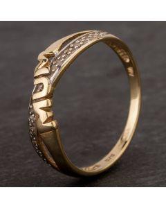 Second Hand Diamond Ring 4167050