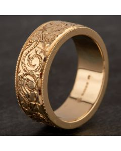 Second Hand 9ct Yellow Gold Patterned 8mm Flat Wedding Ring
