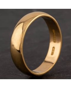 Second Hand Plain Ring 4187976