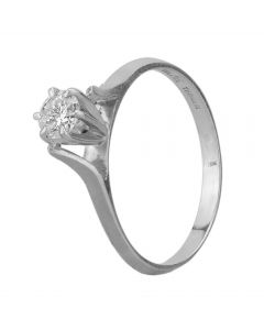 Second Hand 9ct White Gold Diamond Solitaire Ring