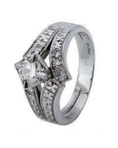 Second Hand 14ct White Gold 0.50ct Diamond Ring