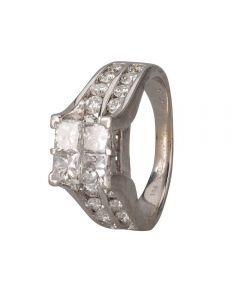 Second Hand 14ct White Gold Multi Diamond Cluster Ring