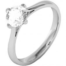 18ct White Gold 4 Claw Solitaire Ring RI-243(.25CT PLUS)- G/VS2/0.34ct