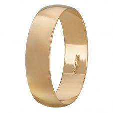 9ct Yellow Gold Lightweight 5mm D-shape Ladies Wedding Ring TADU05W
