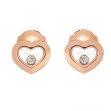 Chopard Happy Diamonds 18ct Rose Gold Heart Earrings 83A054-5001