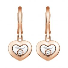 Chopard Happy Diamonds 18ct Rose Gold Heart Earrings 83A054-5301