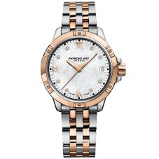 Raymond Weil Ladies Tango Two Colour Diamond Set Bracelet Watch 5960-SP5000995