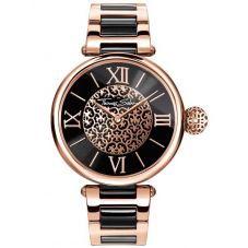 Thomas Sabo Ladies Karma Rose Gold Tone Bracelet Watch WA0280-268-203-38 MM