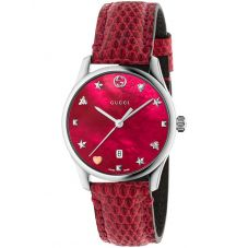 Gucci Ladies G-Timeless Small Cherry Red Leather Strap Watch YA126584