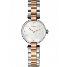 Rado Ladies Coupole Diamonds Quartz Two Tone Bracelet Watch R22854913 S