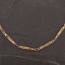 """Second Hand 9ct Yellow Gold 20"""" Open Work Bar Necklace"""