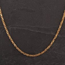"Second Hand 9ct Yellow Gold 20"" Diamond Cut Rope Necklace"