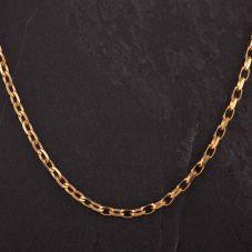 "Second Hand 9ct Yellow Gold 18"" Diamond Cut Belcher Necklace"