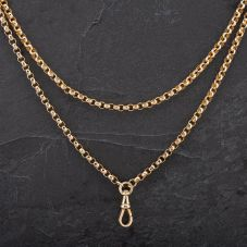 """Second Hand 33"""" Heavy Double Guard Belcher Necklace"""