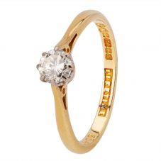 Second Hand 18ct Yellow Gold Diamond Solitaire Ring 4111766