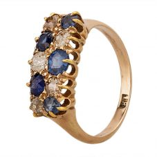 Second Hand Yellow Gold Sapphire and Diamond Two Row Cluster Ring LOT565(11/17)
