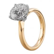 Second Hand 18ct Two Colour Gold 3.14ct Round Cut Diamond Solitaire Ring