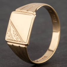 Second Hand 9ct Yellow Gold Half Engraved Oblong Signet Ring