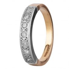 Second Hand 18ct Two Colour Gold 0.20ct Diamond Seven Stone Ring