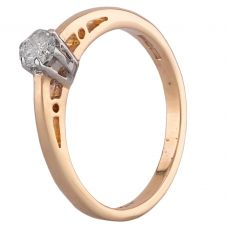 Second Hand 9ct Yellow Gold 0.20ct Diamond Solitaire Ring