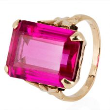 Second Hand 9ct Yellow Gold Red Stone Set Ring 4146909