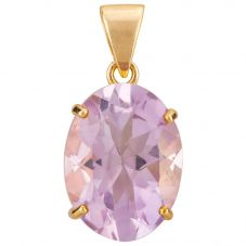 Second Hand 9ct Yellow Gold Oval Amethyst Pendant 4156621