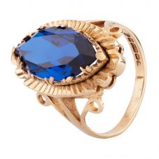 Second Hand 9ct Yellow Gold Marquise Cut Synthetic Blue Spinel Solitaire Ring