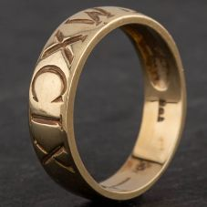 Second Hand 9ct Yellow Gold Roman Numeral 1999 Engraved Band Ring