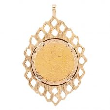 Second Hand 9ct Yellow Gold Full Sovereign Loose Fancy Pendant F606075(454)