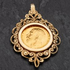 Second Hand 22ct Gold 1915 Half Sovereign Coin