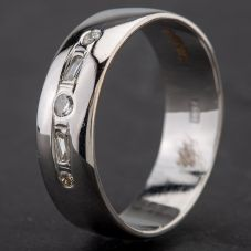 Second Hand 9ct White Gold Diamond Stone Set Wedding Ring 4187018