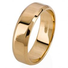 Second Hand 18ct Yellow Gold Plain Wedding Ring