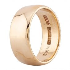 Second Hand 9ct Yellow Gold 8mm Plain Wedding Ring