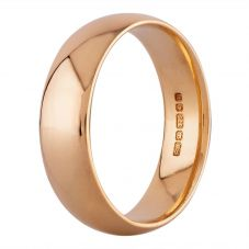 Second Hand 9ct Yellow Gold 6mm Plain Court Wedding Ring